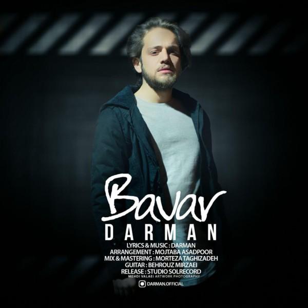 Darman - Bavar