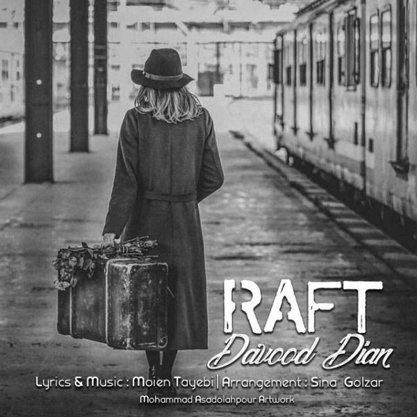 Davood Dian - Raft
