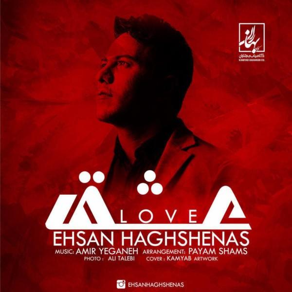 Ehsan Haghshenas - Eshgh
