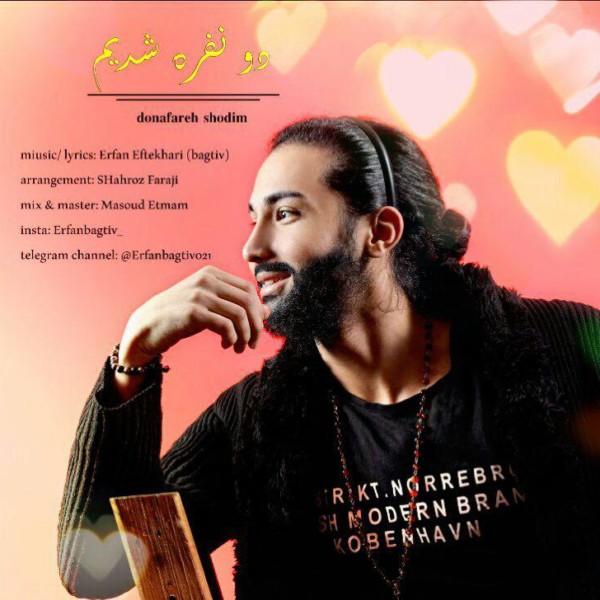 Erfan Eftekhari (BAGTIV) - Do Nafare Shodim