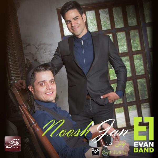Evan Band - Noosh Jan