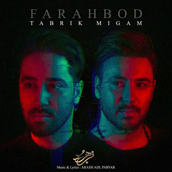 Farahbod - Tabrik Migam