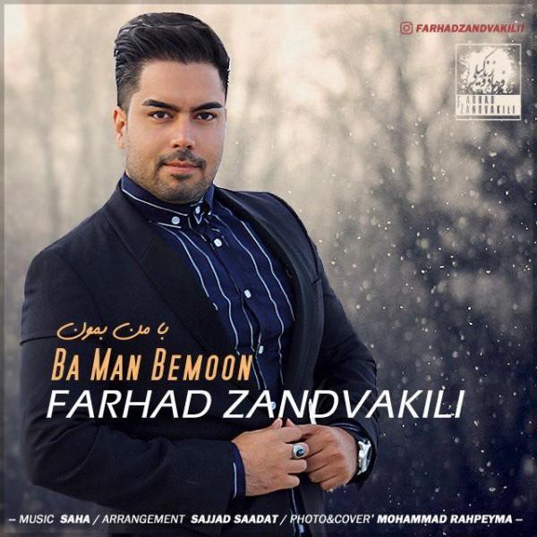 Farhad Zandvakili - Ba Man Bemoon