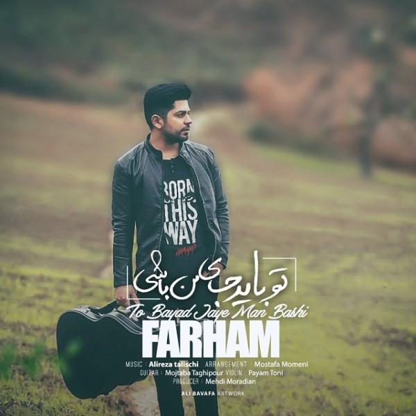 Farham - To Bayad Jaye Man Bashi