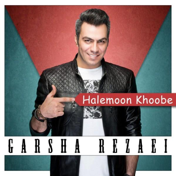 Garsha Rezaei - Halemoon Khoobe