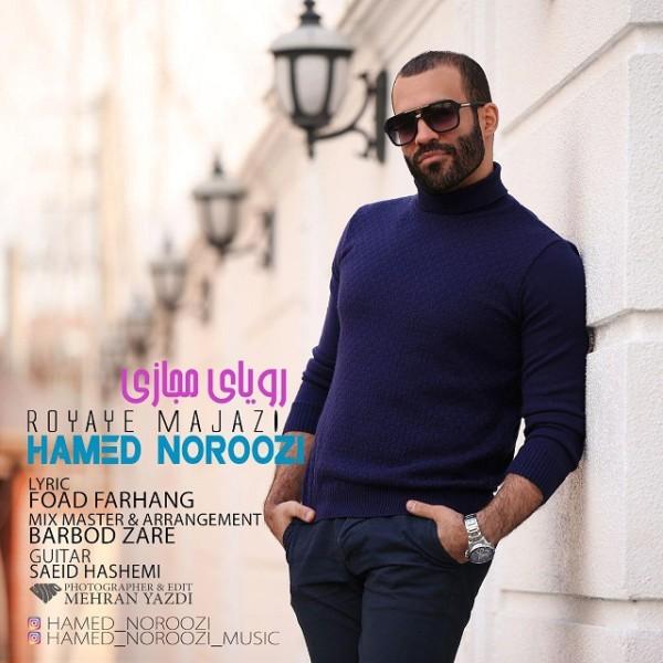 Hamed Noroozi - Royaye Majazi