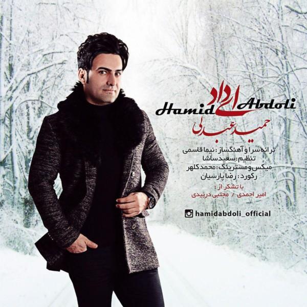 Hamid Abdoli - Ey Dad