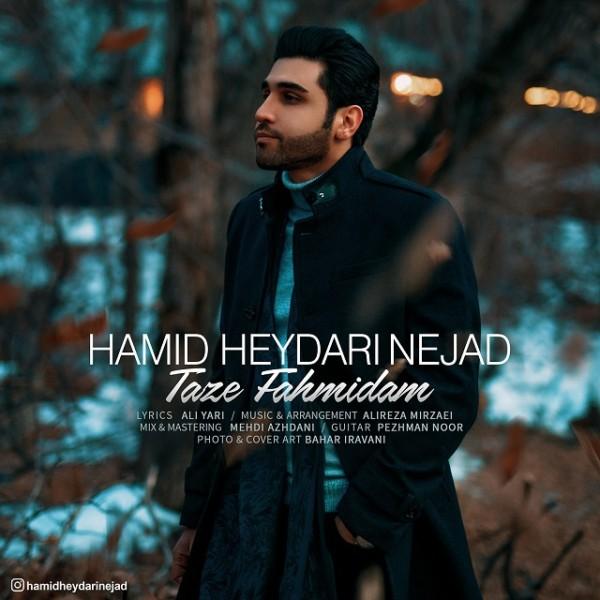 Hamid Heydari Nejad - Taze Fahmidam