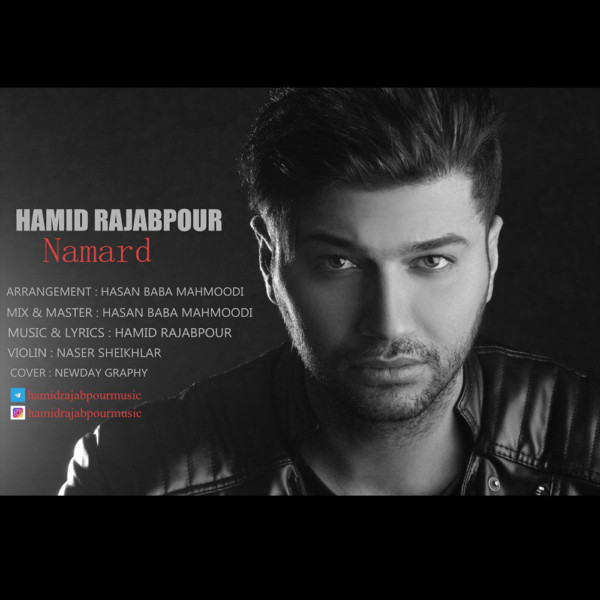 Hamid Rajabpour - Namard