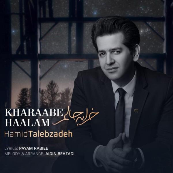 Hamid Talebzadeh - Kharaabe Haalam