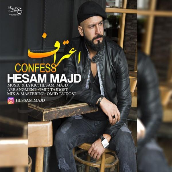 Hesam Majd - Eteraf