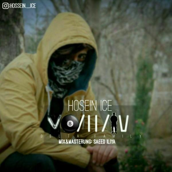 Hosein Ice - 78 11 17