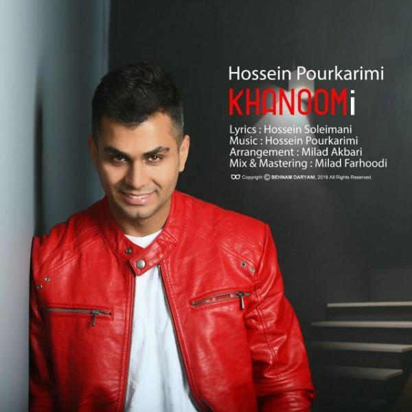 Hossein Pourkarimi - Khanoomi