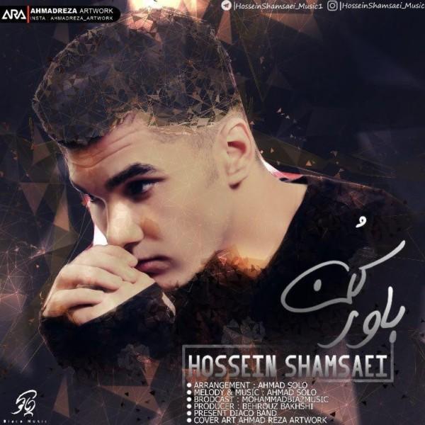 Hossein Shamsaei - Bavar Kon