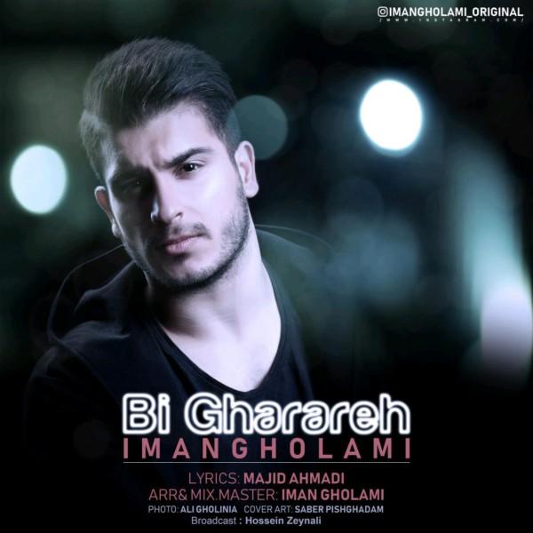 Iman Gholami - Bigharare