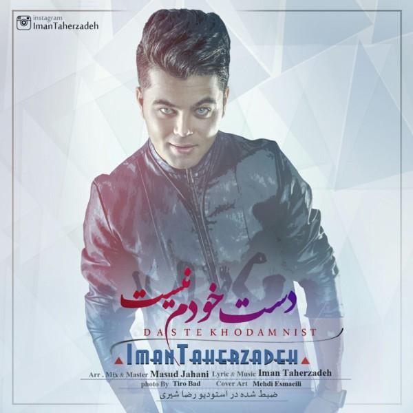 Iman Taherzadeh - Daste Khodam Nist