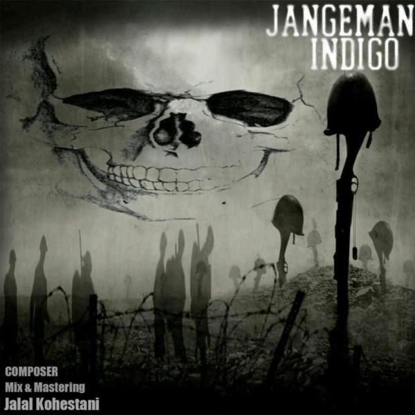 Indigo - Jange Man
