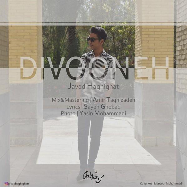 Javad Haghighat - Divooneh