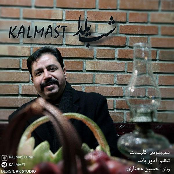 Kalmast - Shabe Yalda