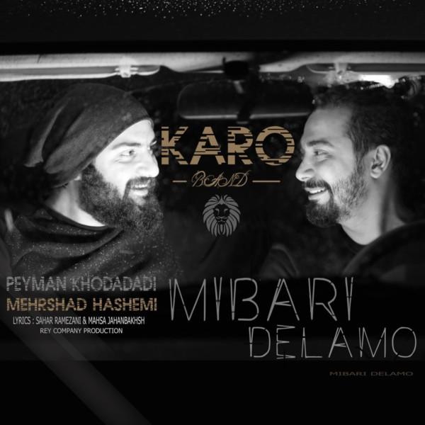 Karo Band - Mibari Delamo