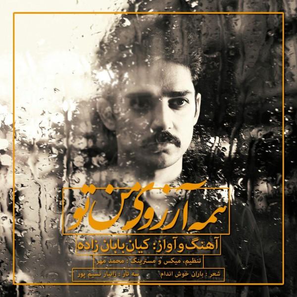 Kian Babanzadeh - Hame Arezouye Man To