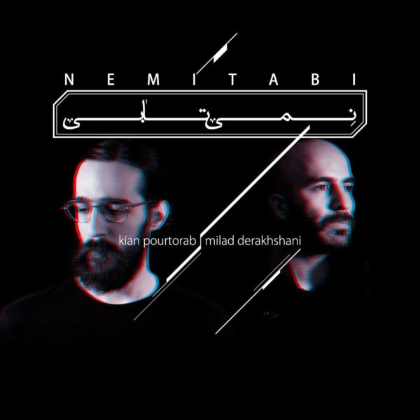 Kian P & Milad Derakhshani - Nemitabi