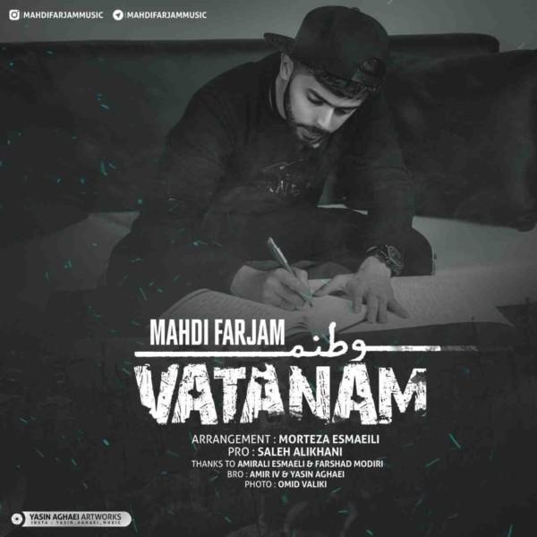 Mahdi Farjam - Vatanam