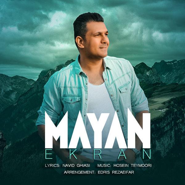 Mayan - Ekran