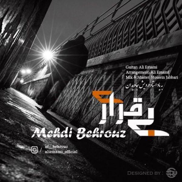 Mehdi Behrouz - Bigharari