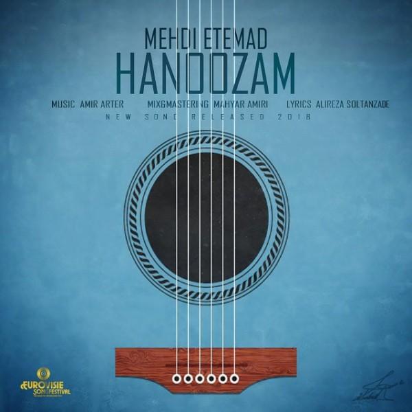 Mehdi Etemad - Hanoozam
