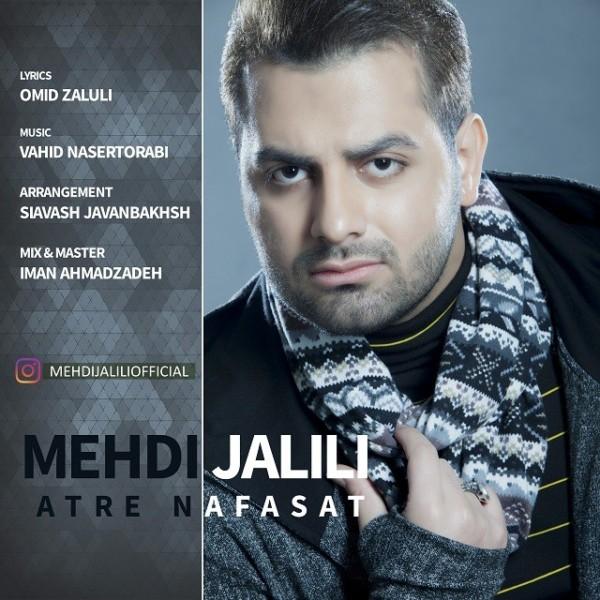 Mehdi Jalili - Atre Nafasat