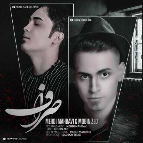 Mehdi Mahdavi & Mobin Zed - Saraf