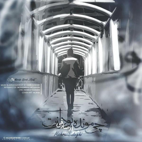 Mehrad Sadeghi - Chi Moonde Bood Azat