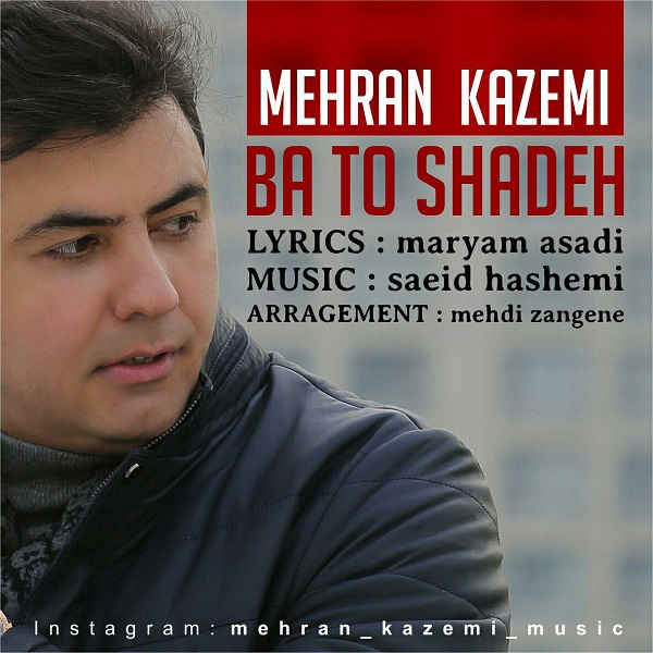 Mehran Kazemi - Ba To Shadeh