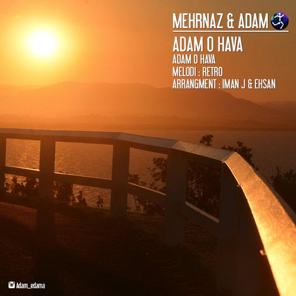Mehrnaz & Adam - Adam o Hava