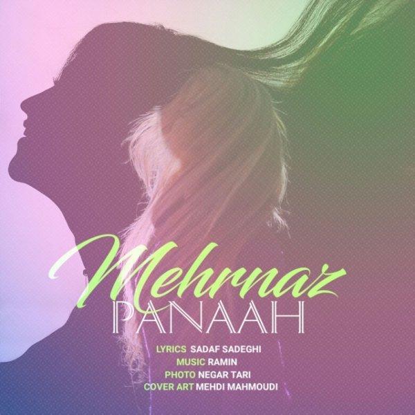 Mehrnaz - Panaah