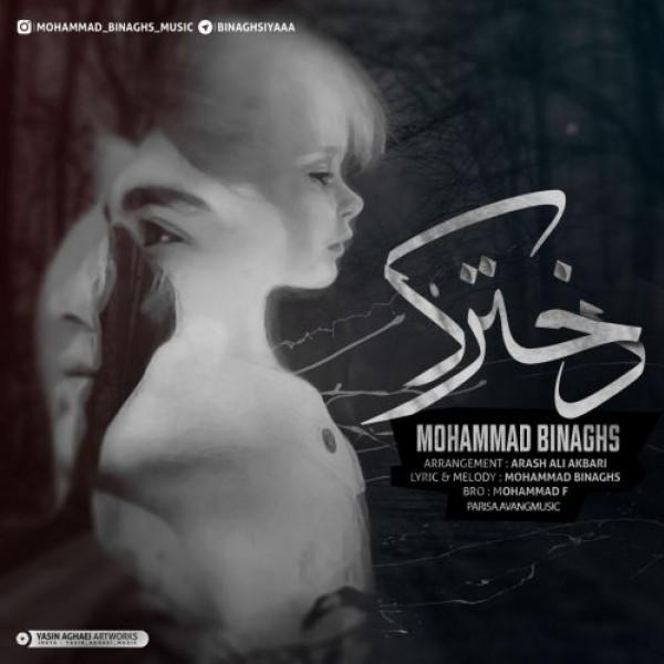 Mohammad Binaghs - Dokhtarak