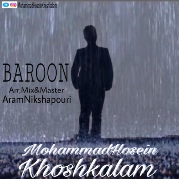 Mohammad Hosein Khoshkalam - Baroon