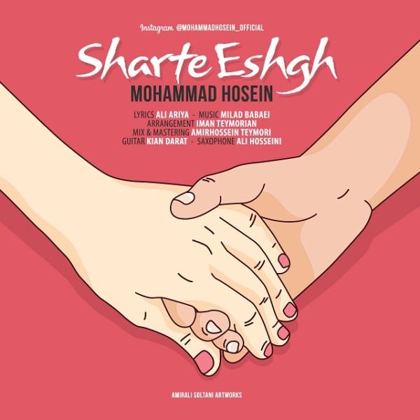 Mohammad Hosein - Sharte Eshgh