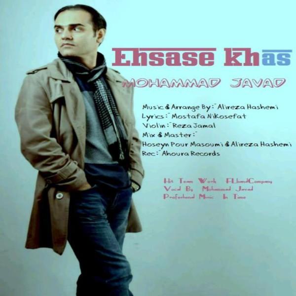 Mohammad Javad - Ehsase Khas