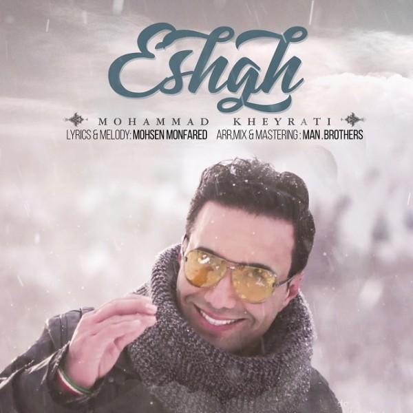 Mohammad Kheyrati - Eshgh