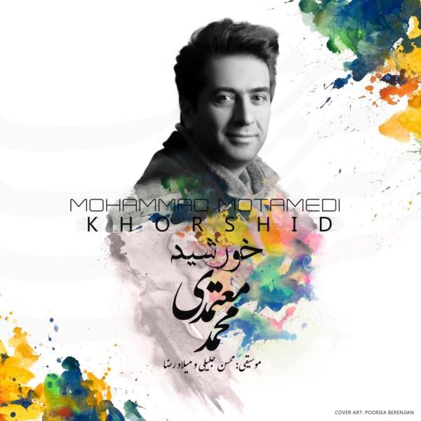 Mohammad Motamedi - Khorshid