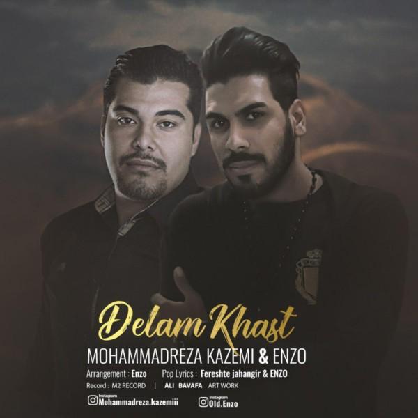 Mohammadreza Kazemi & Enzo - Delam Khast