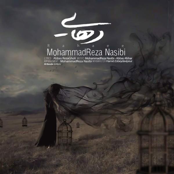 Mohammadreza Nasibi - Rahaee
