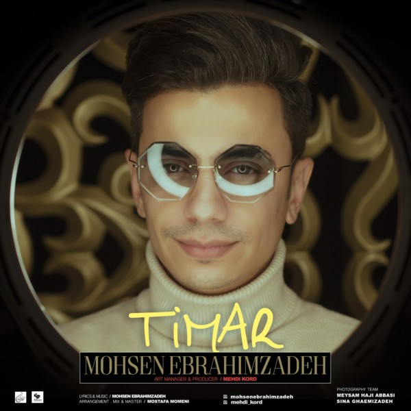 Mohsen Ebrahimzadeh - Timar