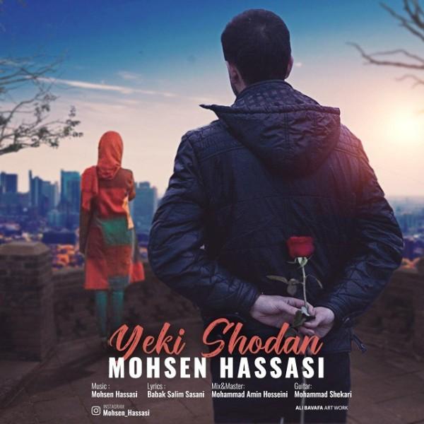 Mohsen Hassasi - Yeki Shodan