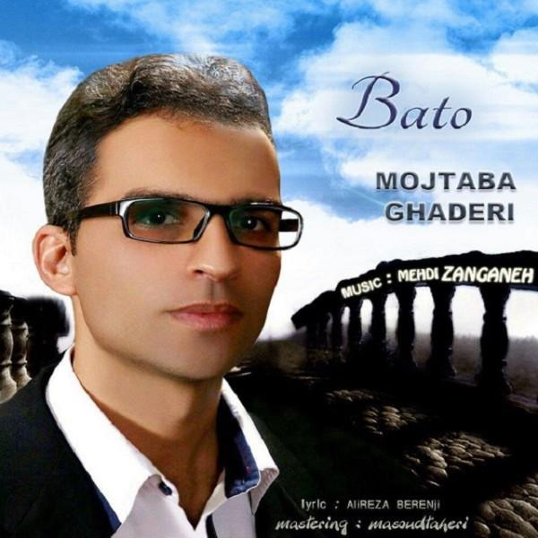 Mojtaba Ghaderi - Ba To