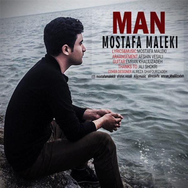 Mostafa Maleki - Man