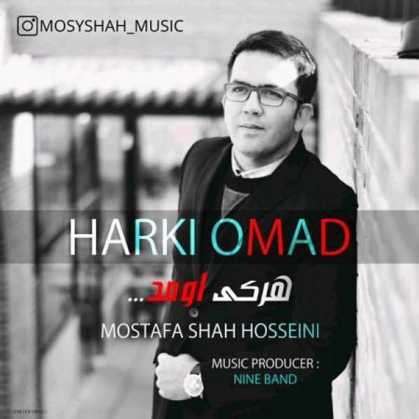 Mostafa Shahosseini - Harki Omad