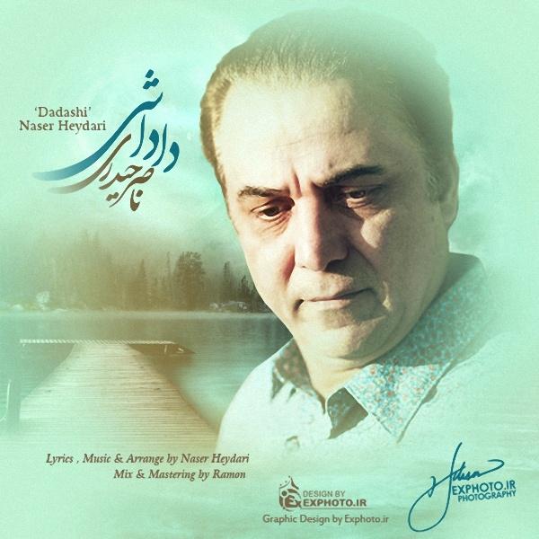 Naser Heydari - Dadashi